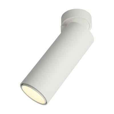 Потолочный светильникOmnilux OML-101409-12 Montella Белый LED 4000K 12 Вт