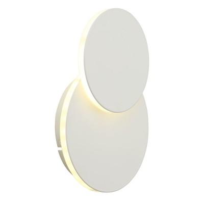 Светильник настенный Omnilux OML-42601-10 Banbury Белый LED 4000K 5 Вт