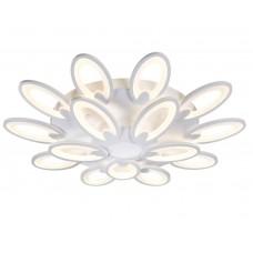 Люстра потолочная светодиодная с пультом Omnilux OML-45807-210 Glastonbury белый 210 Вт