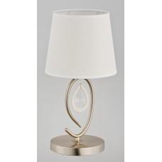 Настольная лампа Alfa IZYDA 22058 матовое золото
