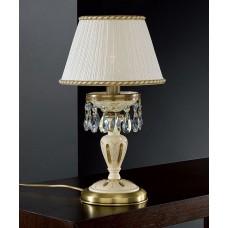 Настольная лампа Reccagni Angelo P 6606 P