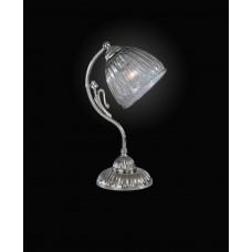 Настольная лампа Reccagni Angelo P 9800