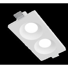 Врезной гипсовый светильник Roden RD-212 120*230 мм MR16