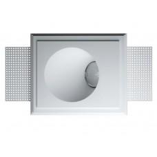 Гипсовый светильник встраиваемый (врезной) Декоратор VS-015 белый