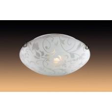 Потолочный светильник Сонекс Vuale 208