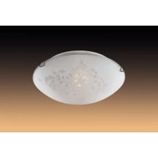 Потолочный светильник Сонекс Kusta 318