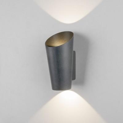 Уличный настенный светодиодный светильник Tronc IP54 1539 TECHNO LED серый