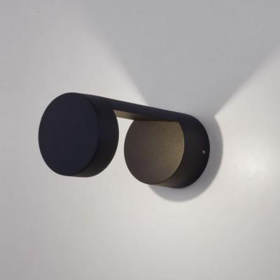 Уличный настенный светодиодный светильник Nimbus IP54 1540 TECHNO LED черный