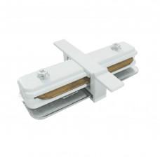 Коннектор прямой для однофазного встраиваемого шинопровода (белый) TRCM-1-I-WH