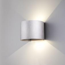 Blade алюминий уличный настенный светодиодный светильник 1518 TECHNO LED