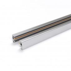 Однофазный шинопровод серебристый 2м (с вводом питания и заглушкой) TRL-1-1-200-CH
