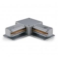 Коннектор угловой для однофазного шинопровода (серебристый) TRC-1-1-L-CH