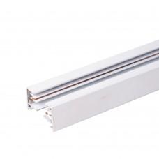 Шинопровод 1-фазный 3 метра белый (с вводом питания и заглушкой) TRL-1-1-300-WH