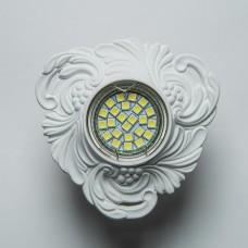 Гипсовый светильник SvDecor SV 7138 белый ф110 мм