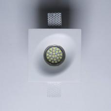 Гипсовый светильник SvDecor SV 7418 белый 120*120 мм под шпаклевку