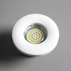 Гипсовый светильник SvDecor SV 7153 белый ф100 мм