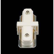 HH-205 WH Коннектор однофазный линейный