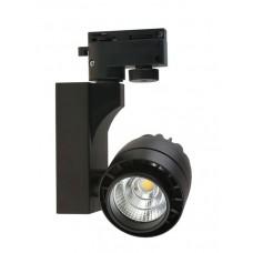 Светильник светодиодный трековый Светкомплект DLP 10 LED 10W BK 900Lm 4500К черный