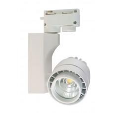 Светильник светодиодный трековый Светкомплект DLP 10 LED 10W WT 900Lm 4500К белый
