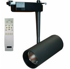 Светильник светодиодный трековый с ПДУ Светкомплект DLP 30T BK 30W 300-2700Lm 3000-6000К черный