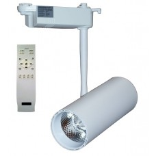 Светильник светодиодный трековый с ПДУ Светкомплект DLP 20T WT 20W 300-1800Lm 3000-6000К белый