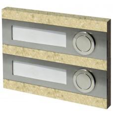 Кнопка звонка Zamel 2-я декоративная прямоугольная PDK 250/2
